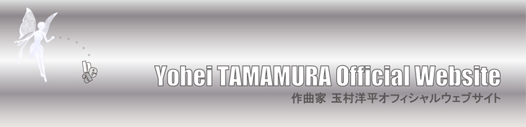 Yohei TAMAMURA Official Website